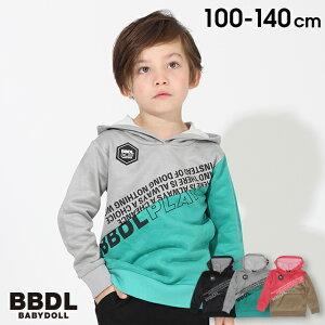【30%OFF アウトレットSALE】 BBDL(ビー・ビー・ディー・エル) 斜め切替 パーカー 4273K ベビードール BABYDOLL 子供服 キッズ 男の子 女の子
