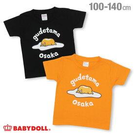 NEW サンリオ キャラクター OSAKA Tシャツ4333K ベビードール BABYDOLL 子供服 ベビー キッズ 男の子 女の子