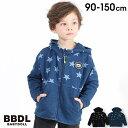 【50%OFF クリアランスSALE】 BBDL(ビー・ビー・ディー・エル) 星柄 ジップパーカー 4399K (ボトム別売) ベビードール BABYDOLL 子供服 キッズ 男の子 女の子