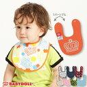 NEW デザイン豊富!7種類の中から選べる スタイ4427 ベビードール BABYDOLL 子供服 ベビー 男の子 女の子