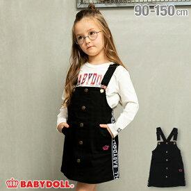 NEW ロゴテープ ジャンパースカート 4431K ベビードール BABYDOLL 子供服 ベビー キッズ 男の子 女の子