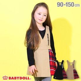 9/17一部再販 【50%OFF SALE】 チェック 切替 ジャンパースカート 4481K ベビードール BABYDOLL 子供服 キッズ 女の子