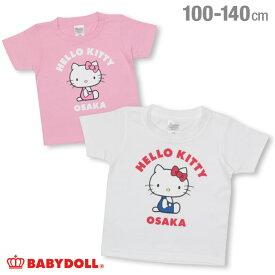 NEW サンリオ キャラクター OSAKA Tシャツ4501K ベビードール BABYDOLL 子供服 ベビー キッズ 男の子 女の子