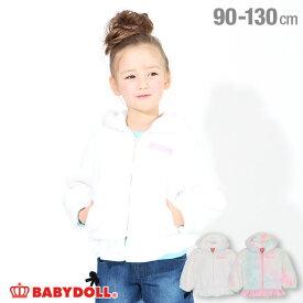 【4/12 10時〜TIME SALE 60%OFF】 裾フリルボア アウター ジップアップパーカー 4543K ベビードール BABYDOLL 子供服 ベビー キッズ 女の子