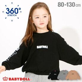 【30%OFF アウトレットSALE】 360度 めちゃのび♪ ストレッチ トレーナー 4627K ベビードール BABYDOLL 子供服 ベビー キッズ 男の子 女の子