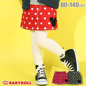 【S30】 ディズニー ドット スカート 4649K ベビードール BABYDOLL 子供服 ベビー キッズ 女の子 DISNEY★Collection