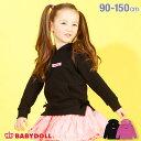 【30%OFF クリアランスSALE】 サイドリボン パーカー 4654K ベビードール BABYDOLL 子供服 ベビー キッズ 女の子