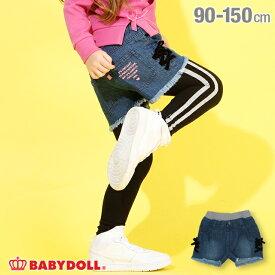 【30%OFF アウトレットSALE】 レースアップ デニム ショートパンツ 4668K ベビードール BABYDOLL 子供服 ベビー キッズ 女の子