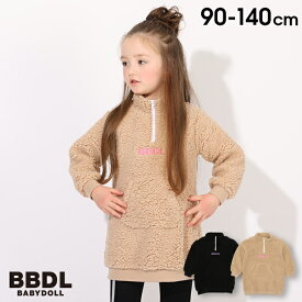 【50%OFF アウトレットSALE】 通販限定 BBDL(ビー・ビー・ディー・エル) ボア ワンピース 4684K ベビードール BABYDOLL 子供服 キッズ 女の子