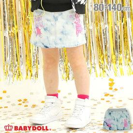 4/1一部再販 NEW ラクガキ デニム スカート 4866K ベビードール BABYDOLL 子供服 ベビー キッズ 女の子