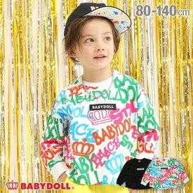 【4/12 10時〜TIME SALE 60%OFF】 親子お揃い グラフィティ柄 ロンT 4875K ベビードール BABYDOLL 子供服 ベビー キッズ 男の子 女の子