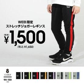 NEW 通販限定 サイドライン ジョガーパンツ レギパン 4945K ベビードール BABYDOLL 子供服 ベビー キッズ 男の子 女の子