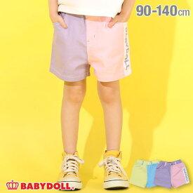 6/18 0時〜 【30%OFF サマーSALE】 カラー切替 ショートパンツ 4988K ベビードール BABYDOLL 子供服 ベビー キッズ 女の子