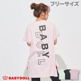 NEW バックロゴ ロング丈 Tシャツ 5070A ベビードール BABYDOLL 子供服 大人 レディース