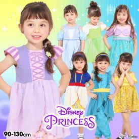 NEW ディズニー プリンセス ワンピース 5127K ベビードール BABYDOLL 子供服 ベビー キッズ 女の子 DISNEY★Collection