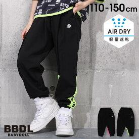 NEW BBDL(ビー・ビー・ディー・エル) カラー切替 ロングパンツ 5152K ベビードール BABYDOLL 子供服 キッズ 男の子 女の子