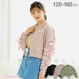 NEW PINKHUNT ピンクハント 袖リボン付き MA-1 アウター 5281 ベビードール BABYDOLL 子供服 キッズ ジュニア 女の子 PH