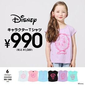 NEW ディズニー ガールズ キャラクター Tシャツ 5063K ベビードール BABYDOLL 子供服 ベビー キッズ 男の子 女の子 DISNEY★Collection