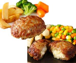 ハンバーグ セット 温めるだけ レンジ 冷凍 プレーン チーズインハンバーグ ギフト 冷凍食品 大容量 ポイント 12個入り 国内製造 業務用 冷凍 お買い得 肉汁 肉屋 こだわり 旨味 ポイント消化