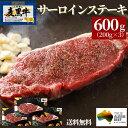 豪州産 麦黒牛 サーロイン ステーキ アンガスビーフ 牛肉 600g(200g×3) 冷凍 送料無料 オリジナル ブランド セット …
