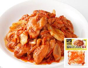 冷凍食品 ミールキット タッカルビ 鶏肉 380g 2〜3人前 冷凍 韓国料理 簡単調理 フライパン調理 おかず お惣菜 在宅 長期保存 冷凍保存 おうちごはん チーズタッカルビ 国産野菜 冷凍食品 肉