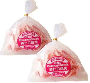 焼肉 豚トロ スライス 840g (140g×6パック) 冷凍 豚肉 トントロ スライス済み 業務用 小分け 食べきり 冷凍食品 冷凍 送料無料 焼肉 焼き肉 肉 生 BBQ バーベキュー セット 豚ネック 簡単 時短 夕