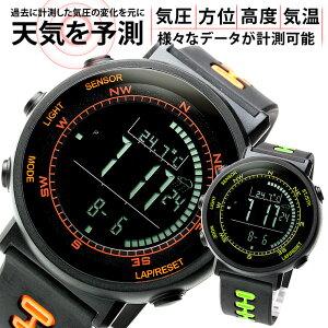 雑誌掲載ブランド 高度計/気圧計/温度計/方位計/天気予報を備えたアウトドア腕時計! 登山やキャンプ、ハイキング、トレッキングにオススメの時計! デジタルウォッチ メンズ レディース