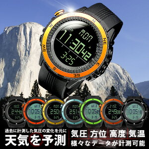 アウトドア腕時計 メンズ アウトドア デジタルウォッチ 登山/キャンプ/ピクニック/ハイキング/山登り/トレイル ドイツ製センサー/高度計/気圧計/気温/温度計/方位計/方角/コンパス/電子コン