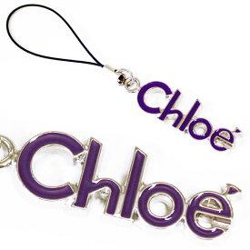 クロエ Chloe 携帯ストラップ 7APS09-8S812 P8620//PS09-812-P8620【ラスト1点】【新品】