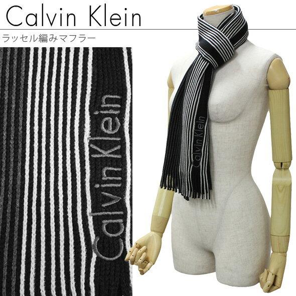 カルバンクライン Calvin Klein CK マフラー ラッセル編みピンストライプ・ブロックド・ラッセル・マフラー(PIN STRIPE BLOCKED RASCHEL MUFFLER) ブランド メンズ 77300 BKJ//77300-BKJ【新品】