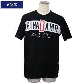 ディーゼル メンズ半袖Tシャツ カジュアルTシャツ 丸首 T-JUST-YZ T-SHIRT DIESEL 00SNV1-0091A-900【新品】【ブランド】