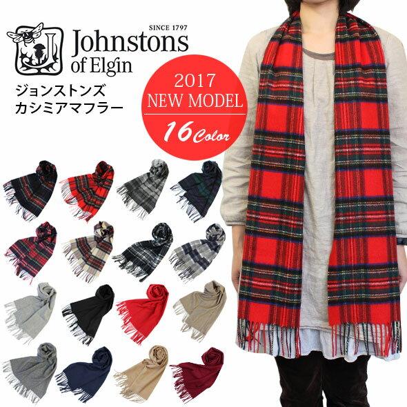 ジョンストンズ JOHNSTONS カシミアマフラー WA000016//JOHNSTONS-WA000016【新品】