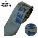 ヴィヴィアンウエストウッド Vivienne Westwood ネクタイ ナロータイ スリムタイ 細身タイ ロゴ T70 F703 0002//T70-F703-0002-HC【新品】