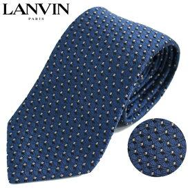ランバン LANVIN ネクタイ レギュラータイ ドット 3040/1//3040-1-HC【新品】