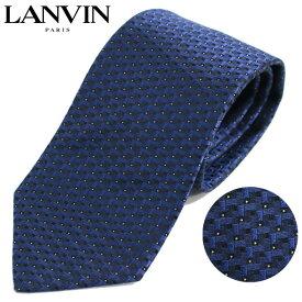 ランバン LANVIN ネクタイ レギュラータイ ドット 3112/1//3112-1-HC【新品】