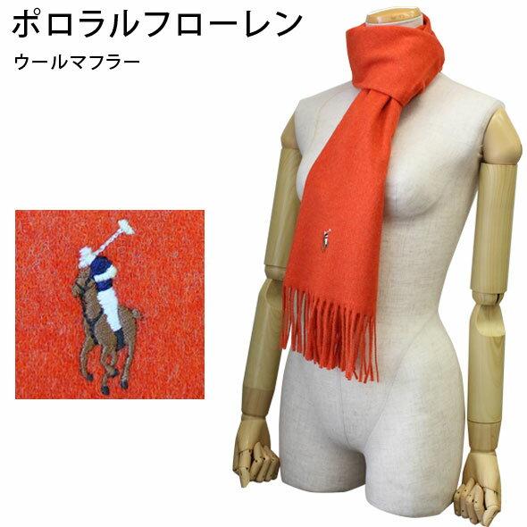 ポロラルフローレン Polo by Ralph Lauren ウールマフラー マルチカラーポニー刺繍 6F0341 822//6F0341-822【新品】