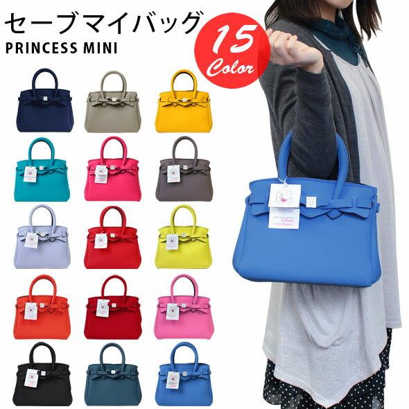 セーブマイバッグ SAVE MY BAG セイブマイバッグ トートバッグ ハンドバッグ Sサイズ PETITE MISS 10104N PETITE MISS LYCRA//10104N-PM【新品】
