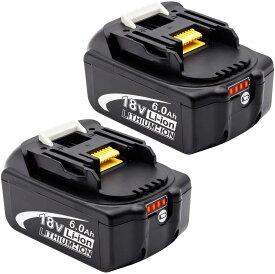 マキタ BL1860B 互換バッテリー 2個セット マキタ 残量表示付き 大容量 6.0ah マキタ18v互換バッテリー マキタBL1830B BL1850 BL1830 BL1850B BL1840B BL1820B対応 送料無料