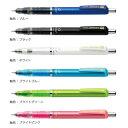 ゼブラ デルガード シャープペン 0.7mm