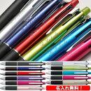 名入れ無料!ジェットストリーム4&1ボールペン+シャープ多機能ペン三菱鉛筆