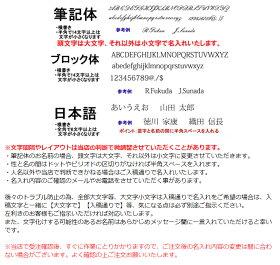 【名入れ無料!】ジェットストリーム2&1