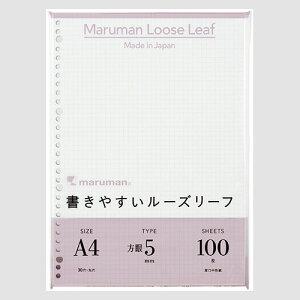 マルマン A4 ルーズリーフ 5mm方眼罫100枚 L1107H