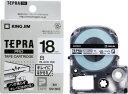 キングジム 「テプラ」PROテープ キレイ 白/黒文字 (SS18KE)【税込4,320円以上で送料無料!】