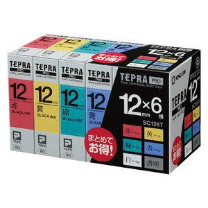 キングジム 「テプラ」PROテープ・ベ-シックパック12ミリ幅 (SC126T)