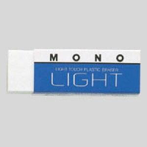 トンボ鉛筆 消シゴム モノライト (PE-LT)