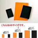 【ロディアRHODIA】ウェブノートブックA5サイズWebnotebookA6