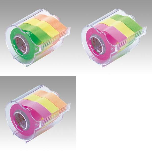 ヤマト メモックロールテープ 蛍光カラー 巾15mm 3色セット テープカッター付き RK-15CH【税込4,320円以上で送料無料!】