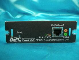 【中古】APC社 Network Management Card EX (AP9617)!【検索 パソコン 周辺機器 PCアクセサリー 無停電電源装置】