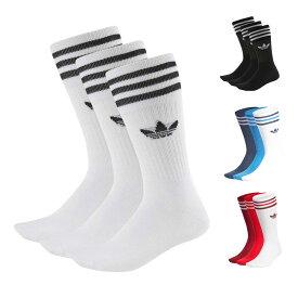 アディダス オリジナルス adidas originals ソックス 靴下 ソリッド クルー ハイソックス 3P 3足セット 3枚組 SOCKS メンズ レディース トレフォイル ホワイト ブラック 白 黒 22-24cm 24-26cm 27-29cm S21489 S21490 FM0625 GD3580