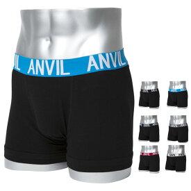 ANVIL アンビル ボクサーパンツ メンズ ボクサーブリーフ ブランド 下着 男性 アンダーウェア 勝負下着 アンヴィル 前閉じ 黒 赤 下着 ブラック レッド チャコール ネイビー ブルー S M L XL 40mm Belt Knit Boxer ANV0531 ANV531